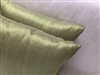 Boyse Silk Pillow